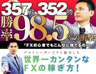 global dream fX.jpg